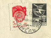 Selo postal. — Fotografia Stock
