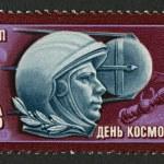 Postage stamp. — Stock Photo #20049069