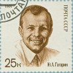 Postage stamp. — Stock Photo #20144941