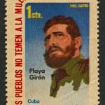 Postage stamp. — Stock Photo #29285565