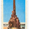 Postage stamp. — Stock Photo #30560955