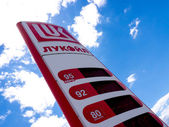 Lukoil Petrol Station sign. — Stock Photo