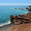 Stock Photo: Lanzarote Puntdel volcAtlantic sea