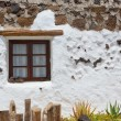 El Golfo in Lanzarote white houses facades - Photo