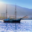 Los Cristianos harbor port sailboat sunrise in Adeje - Stock Photo