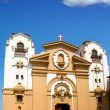 Basilica de Candelaria in Tenerife at Canary Islands - Foto Stock