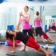 Foto Stock: Aerobic Pilates personal trainer instructor women
