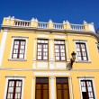 Santa Cruz de La Palma colonial house facades — Stock Photo #13301057