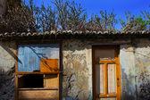 Santa Cruz de La Palma colonial house facades — Stock Photo