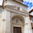 Canete Cuenca San Julian church in Spain Castilla - Stock Photo