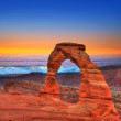 Arches National Park in Moab Utah USA — Stock Photo #32370327