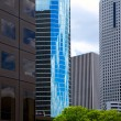 Stock Photo: Houston Texas Skyline with modern skyscapers