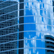 Houston Texas downtown mirror buildings detail — Stock Photo