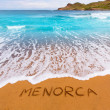Stock Photo: CalBinimelin Menorcat Balearic islands