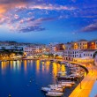 Calasfonts Cales Fonts Port sunset in Mahon at Balearics — Stock Photo #35160045