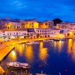 Постер, плакат: Calasfonts Cales Fonts Port sunset in Mahon at Balearics