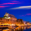 Ciutadella Menorca city town Hall and Port sunset — Stock Photo #35165309