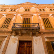 Ciutadella Menorca downtown city of Ciudadela — Stock Photo