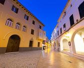 Ciutadella Menorca Ses Voltes arches Ciudadela — Stock Photo
