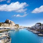 Ciutadella Menorca marina Port view Town hall — Stock Photo