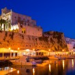 Ciutadella Menorca city town Hall and Port sunset — Stock Photo #35174021