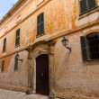 Stock Photo: CiutadellMenorcMajor street in Ciudadelat Balearic