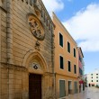 Ciutadella Menorca carrer Mao church downtown — Stock Photo