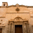 MenorcEl Roser church in Ciutadelldowntown at Balearics — Stock Photo #35181365