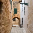 Menorca Ciutadella carrer del Palau at Balearics — Stock Photo