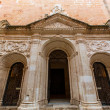 Stock Photo: MenorcCiutadellhistorical downtown facades