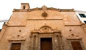 Menorca El Roser church in Ciutadella downtown at Balearics — Stock Photo