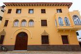 Menorca Ciutadella can Olives in downtown at Balearics — Stock Photo