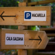 Stock Photo: Menorctrack sign to go Macarellor CalGaldana