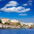 Stock Photo: Mao Port of Mahon in Menorcat Balearic islands