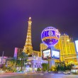 Stock Photo: editorial use only las vegas nevada strip at night