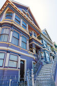 San Francisco Victorian houses in Haight Ashbury California — Foto de Stock