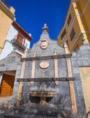 Jerica Castellon village fountain in Alto Palancia of Spain — Stock Photo