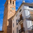 Segorbe Cathedral tower Castellon in Spain — Stock Photo #40397809