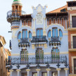 Stock Photo: Aragon Teruel El Torico modernist building in Spain