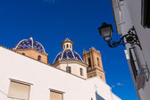 Altea old village Church typical Mediterranean at Alicante — Stock Photo