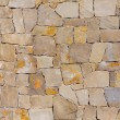 Masonry wall textre of handmade stones traditional style — Stock Photo