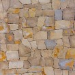 Masonry wall textre of handmade stones traditional style — Foto Stock