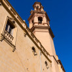 Valencia Navellos Church San Lorenzo square Spain — Stock Photo #43339137