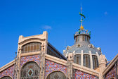 Valencia Mercado Central market outdoor dome Spain — Stock Photo