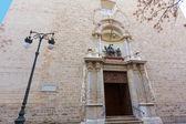 Valencia San Martin church facade of Spain — Stock Photo