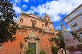 Valencia santo tomas kirche in plaza san vicente ferrer spanien — Stockfoto