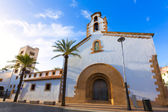 Javea Xabia city Placeta del Convent church Alicante — Stock Photo