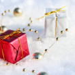 Christmas Gifts — Stock Photo #14456289