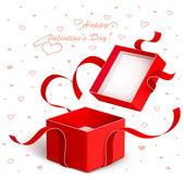 Gift box — Vetorial Stock