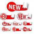 Set of new labels — Stock Vector #25875609